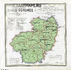 Старые карты калужская область